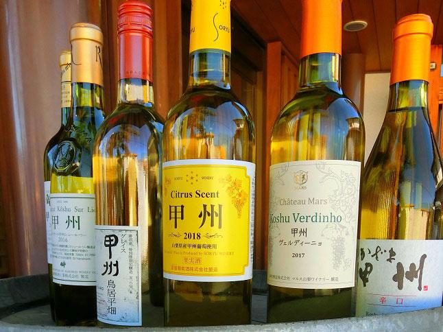 甲州市 甲州種ワイン